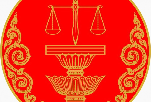 Samenvatting Thaise vonnis in het Nederlands